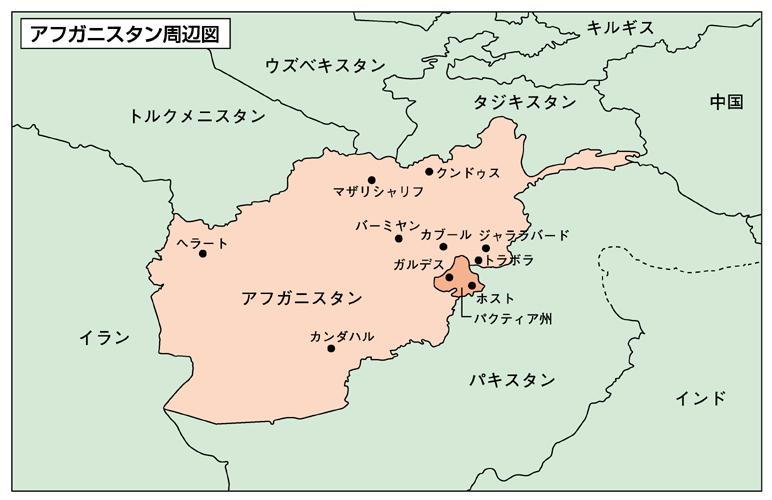 アフガニスタン周辺図