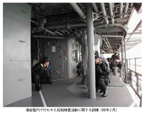 周辺事態安全確保法と船舶検査活...