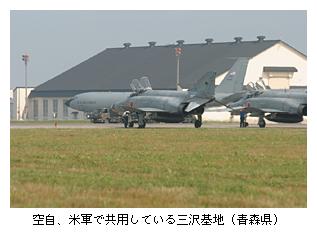 日本国とアメリカ合衆国との間の相互協力及び安全保障条約 - Treaty of Mutual Cooperation and Security Between the United States and Japan